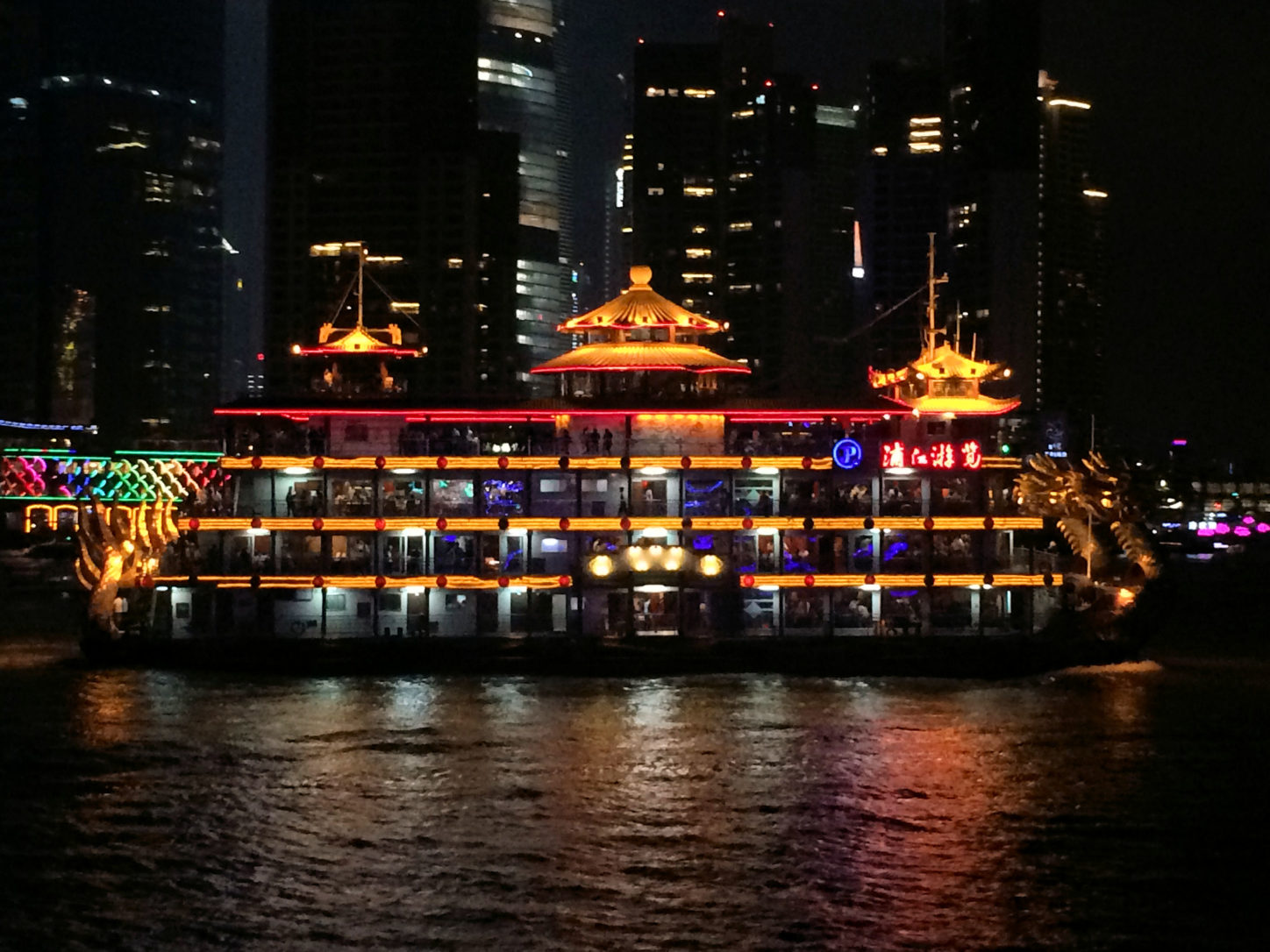 Shanghai Cruise Ship